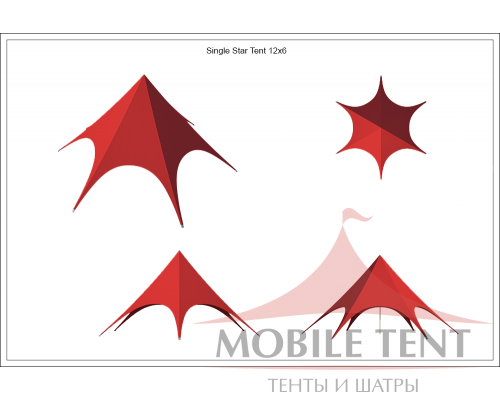 Шатёр Звезда (Диаметр 12 м) Схема 5