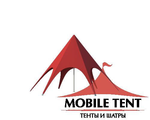 Шатер Звезда (Диаметр 8 м) Схема 1