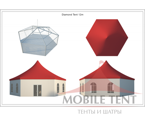 Шестигранный шатёр Римини (Диаметр 12 м) Схема 5
