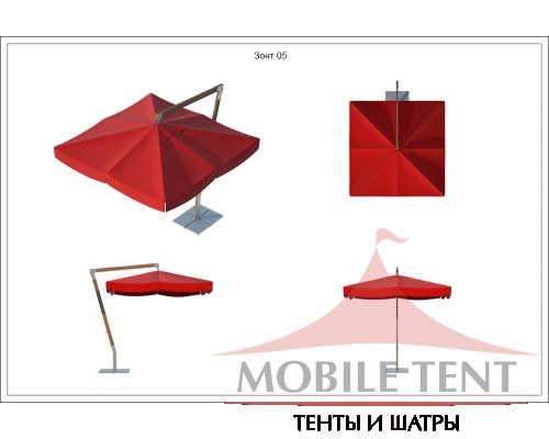Зонт Premium Side 4х4 Схема 1