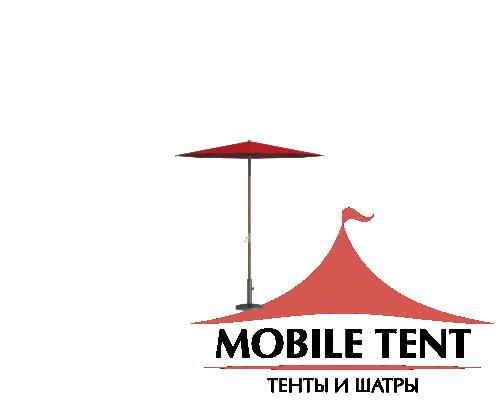 Зонт Standart диаметр 3 Схема 3