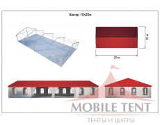 Классический шатёр 10х20 Схема 5