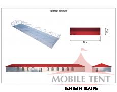 Классический шатёр 10х35 Схема 5