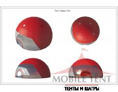 Сферический шатер диаметр 16 м Схема 5