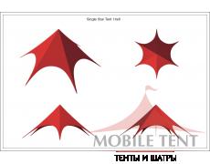 Шатёр Звезда (Диаметр 14 м) Схема 5