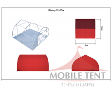 Тентовый ангар 10х10 Схема 5