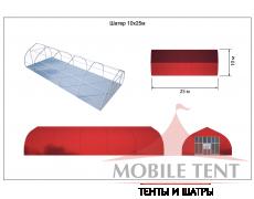 Тентовый ангар 10х25 Схема 5