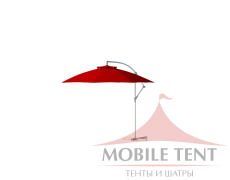 Зонт Side диаметр 3 Схема 2